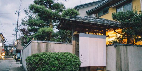 村上市の素泊まりの宿よはくやの外観